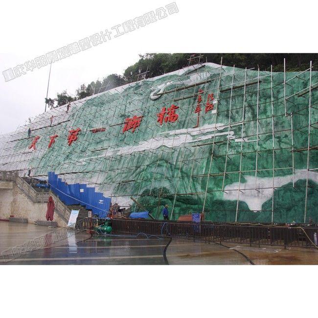 天下第一廊桥浮雕壁画/云阳景区大型浮雕设计制作/重庆景区雕塑