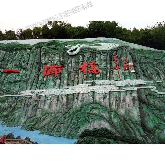 旅游景区浮雕壁画/云阳龙缸景区浮雕壁画/重庆景区雕塑