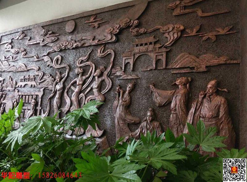 景区浮雕壁画/重庆浮雕壁画制作/重庆雕塑设计