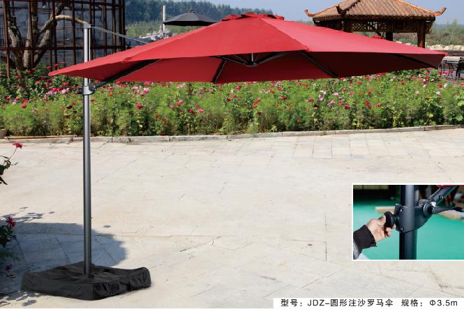 岗亭伞 遮阳伞 铝拉丝伞