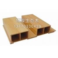 187生态木长城板-南京博骏建筑科技
