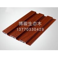 204花梨木大长城-生态木长城板批发-博骏建筑科技