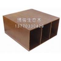 200*100生态木方木-南京博骏建筑科技