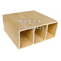 180*80生态木方木-南京博骏建筑科技