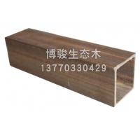 50*50生态木方木-南京博骏建筑科技