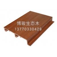 150集成生态木天花-南京博骏建筑科技