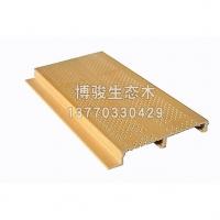 150集成吸音板-生态木吸音板-南京博骏建筑科技