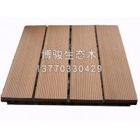 浴室拼装木塑地板--南京博骏建筑科技