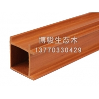 65*65边框-生态木配套系列-南京博骏建筑科技