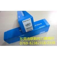 原装京瓷刀杆BGIAR51-3京瓷刀片
