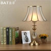 出彩简欧式复古台灯卧室床头灯书房客厅全铜装饰台灯