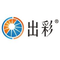 深圳市出彩光电科技有限公司太原办事处