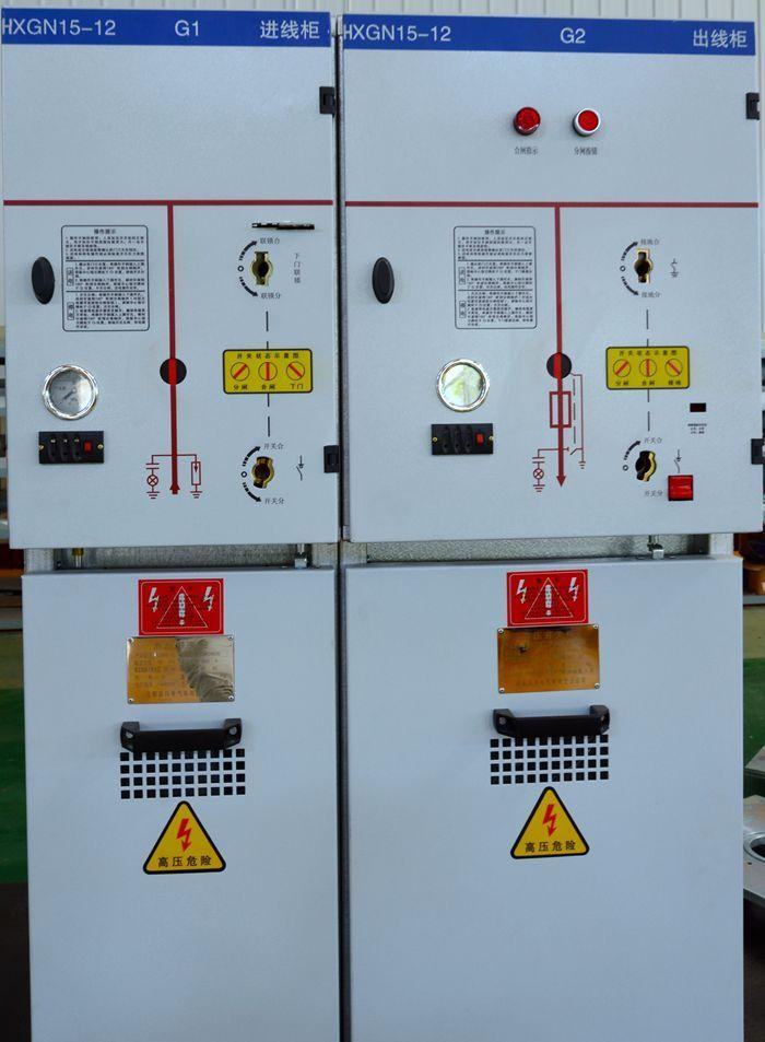 网联电气SF6-630充气式高压开关柜