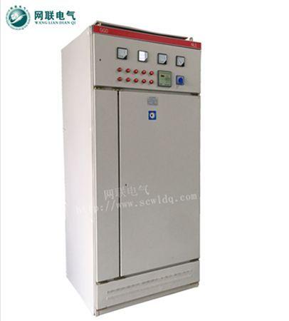 网联电气GGD-1000固定式GGD低压开关柜