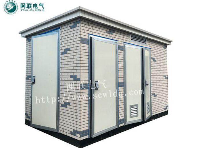 网联电气YBW-12 0.4-315景观型箱式变电站箱变