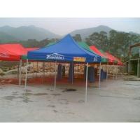 帐篷 遮阳篷/欧老湿影院48试遮阳篷/西瓜篷