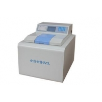 煤矸石热量检验仪器/煤渣砖坯大卡卡数测试设备