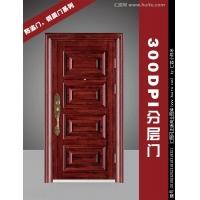 天津防盗门定做,防盗门材质不锈钢铜钢