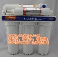 最优性价比沁诺3+2家用净水器