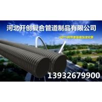 厂家生产 HDPE钢带增强螺旋波纹管 排污波纹管