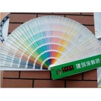粤涂美高级内墙(防霉)乳胶漆价格、多少钱一平方、