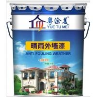 粤涂美高级外墙乳胶漆、乳胶漆厂家、乳胶漆价格