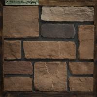 别墅外墙石材装饰效果图