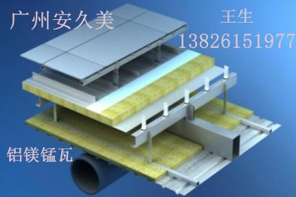 深圳65-400铝镁锰合金屋面板厂家