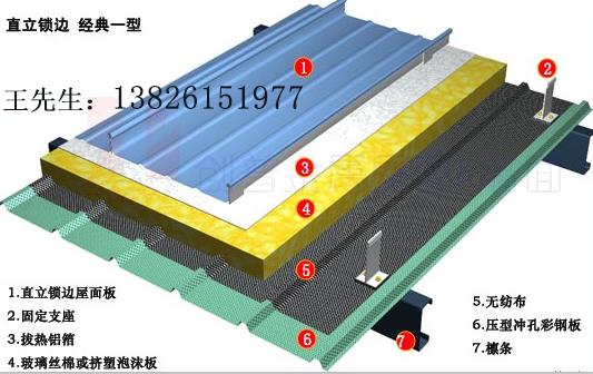 供应0.7-1.2厚广东3003材质白银灰65-430型铝镁