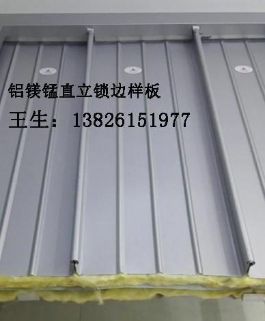 深圳铝镁锰金属板广州65-400铝镁锰金属屋面厂家