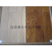 迈诺森多层实木复合地板