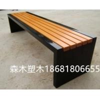 西安公园椅_西安园林椅_西安木塑地板护栏
