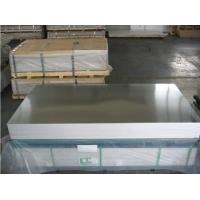 特硬7075铝板_环保3003铝合金板