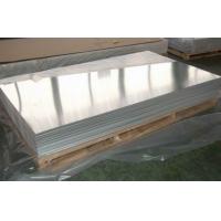 环保2A12铝板_6061-T651铝板_进口7075铝合金