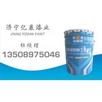 环氧磷酸锌底漆(环保、无铅)