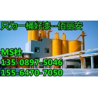 推荐环氧富锌底漆钢结构防水防腐涂料
