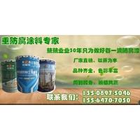 氯磺化聚乙烯防腐涂料双组份工业涂料