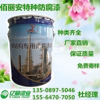 文山现货供应环氧沥青漆防腐年限长