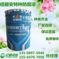 济宁泡菜池专用食品级环氧富锌底漆