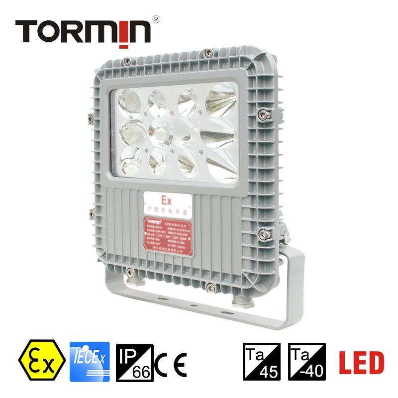 BC9101系列LED防爆泛光灯