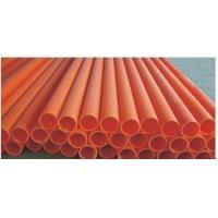 福宁管道 FMPP非开挖改性聚丙烯电力电缆埋地式管道