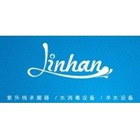 深圳市林瀚净水科技有限公司