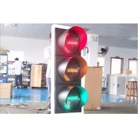 箭头信号灯 交通机动车信号灯