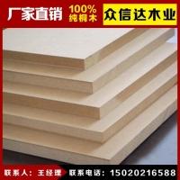山东众信达木业长期供应各种规格桐木拼板