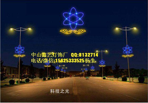 LED灯带造型灯 挂路灯杆亮化美化造型景观装饰灯LED图案