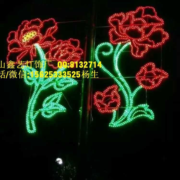 供应灯杆造型灯景观亮化工程市政亮化工程-草莓花