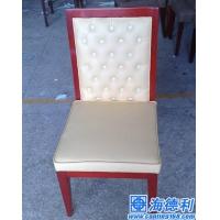 酒店椅/餐椅/椅子/深圳椅子