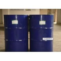 PU树脂 PU固化剂 固化剂 醇酸树脂