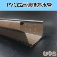 高档方形雨水管方形排水系统100*75mm
