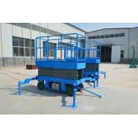 济南盛荣长期供应四轮移动式升降机 移动剪叉式升降平台
